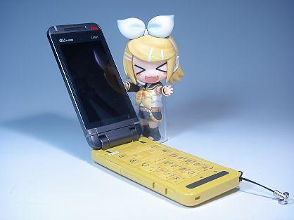 リン・レン携帯