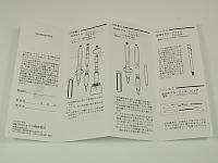 LAMY サファリペンシル イエロー L118