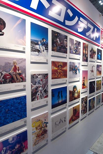 Wonder Festival 2010 Winter
