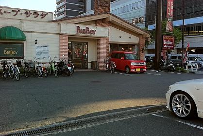 BigBoy宇治店