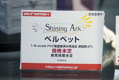 『Shining Ark』ベルベット