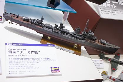 第53回全日本模型ホビーショー 艦これ編